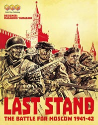 Last Stand: The Battle for Moscow, 1941-42 (new from Multi-Man Publishing)