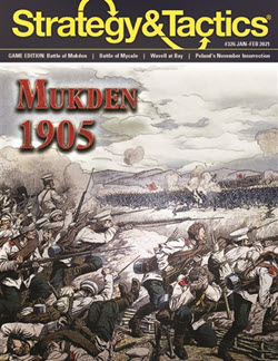 Strategy & Tactics, Issue 326: Mukden 1905 (new from Decision Games)